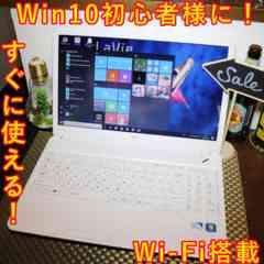 Win10初心者様にオススメ!NEC/メ4G/DVDマルチ/無線/HDMI