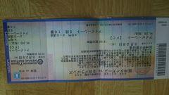 8/28(水)阪神vs中日一塁アイビーシートチケット1枚