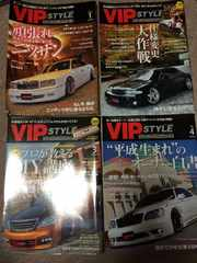 VIPSTYLE 2011年 1年分
