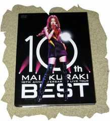 ◆DVD◆倉木麻衣 「BEST」