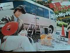 Myojo 2012年11月 Kis-My-Ft2 切り抜き