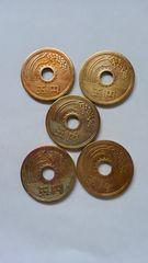 5円黄銅貨、纏めて5枚、