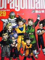 人気コミック ドラゴンボール完全版 全巻完結セット【送料無料】