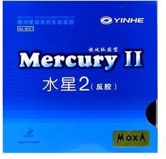 銀河 水星2 Mercury2 粘着テンション 中国ラバー 黒 Soft
