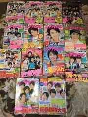 月刊ザテレビジョンまとめ売り★嵐、SMAP、Hey!Say!JUMP他