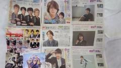 【KAT-TUN】☆読売ファミリー・よみほっと・チラシ等セット☆
