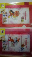 未開封 クリアファイル2枚1組 アンパンマン&ドキンちゃん ¥432