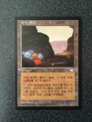 ●MTG WTH 宝石鉱山/Gemstone Mine 韓国語 1枚●