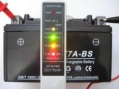 ◎マジェスティ125 バッテリー新品7A-BS