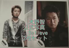 レア◆嵐 大野智 公式写真/2枚セット*Believe(2009)[bo-2]