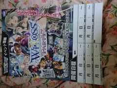 ウィクロスパーティー7月度宣伝ポスター WIXOSS