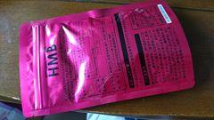 HMBボディメイクプログラムサプリダイエット減量120粒