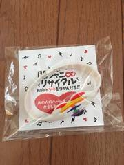 関ジャニ∞ リサイタル マジカルバンド シリコンバンド ライブ