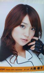 AKB48 2010 September 大島優子 �@
