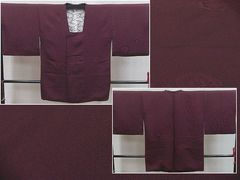 落ち着いた紫鳶色 地紋の色無地の正絹絵羽コート Used美品
