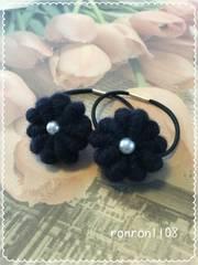 ハンドメイド♪ぷっくりお花の毛糸編みヘアゴム2個セット 30