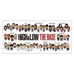HiGH&LOW THE BASE★新品ビッグタオル★三代目コブラ雨宮兄弟