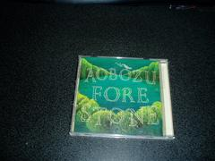 CD「藍坊主/フォレストーン」