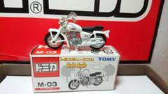 ★トミカミュージアム緊急車館M-03★ヤマハ750白バイ★TOMY★