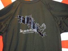 戦国自衛隊非売品Tシャツ