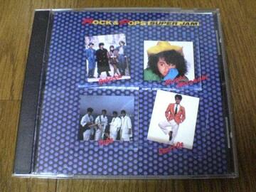 CD ロック&ポップスSUPER JAM