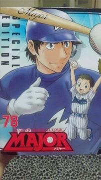 MAJOR78巻DVD付き