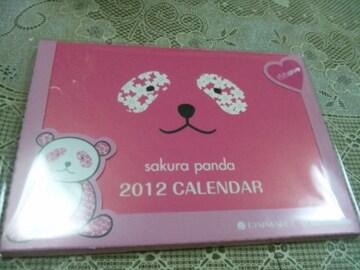 大丸さくらパンダ2012卓上カレンダー