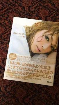 ★★Ayuのデジデジ日記 2000-2009 A★★