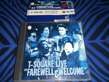 T-SQUARE LIVE Farewell& Welcome 初回2枚組
