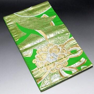 【袋帯】正絹 明るいグリーン地 大きな菊の花柄 アンティーク