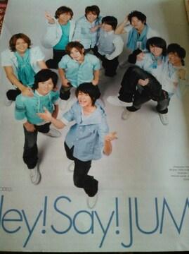 Myojo 2011月7月 Hey!Say!JUMP 切り抜き
