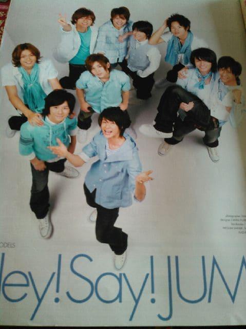 Myojo 2011月7月 Hey!Sey!JUMP 切り抜き  < タレントグッズの