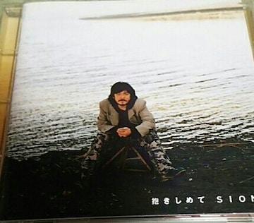 CD SION(シオン) 抱きしめて