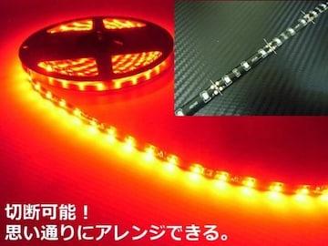 送料無料 12v LEDテープライト 5m 300連球 赤 両配線付  防水SMD