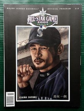 MLB オールスターゲーム 2001 プログラム イチロー 表紙 輸入品