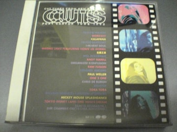 CD CUTS 1992.6 PONY CANYON非売品2枚組
