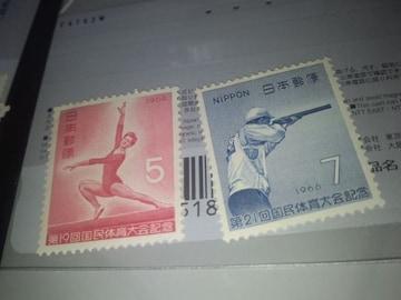 未使用切手32