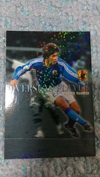 2005 カルビー日本代表カード IN-17 大久保 嘉人