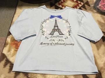 七分袖Tシャツ☆ブルー