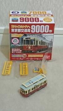 【動力付!!】Bトレ東京都交通局7000形・9000形セット