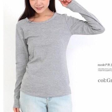 #とろみ長袖Tシャツ☆ロンT グレー L