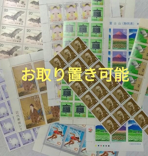 お取り置き可 切手7円分 額面・絵柄おまかせ ポイント消費