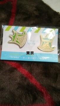 2010-11君僕 会場限定グッズ 東京