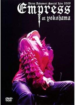 Akina Nakamori Special Live 2009 Empress at Yokohama