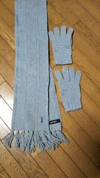 イーストボーイの手袋とマフラーのセットです。