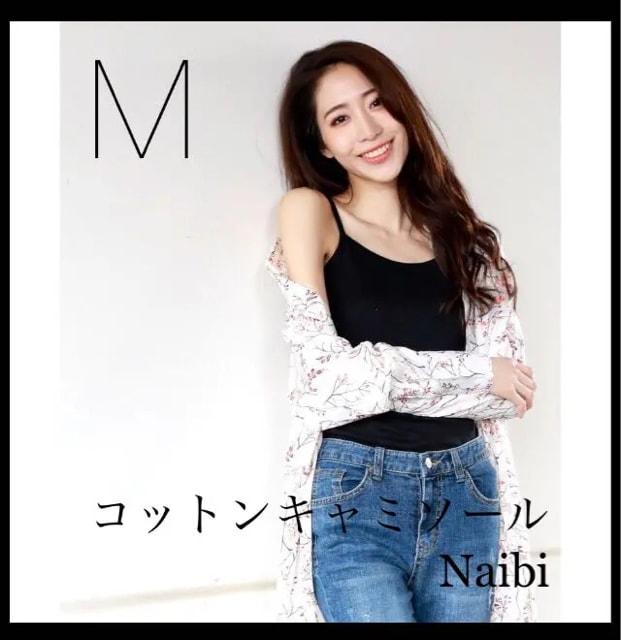 コットンフライスキャミソール Naibiネイビー紺【新品】DONOBAN  < 女性ファッションの