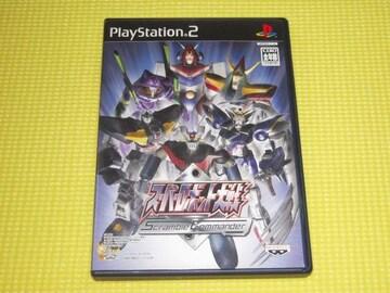 PS2★即決★スーパーロボット大戦 Scramble Commander