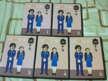 DVD 時効警察 レンタル版全5巻 オダギリジョー