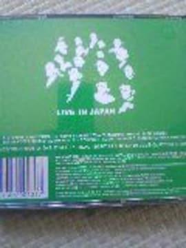 ポリシックスPOLYSICS  LIVE IN JAPAN + 6-D