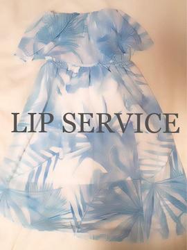 LIP SERVICEリップサービス ボタニカルリゾフラベアトップワンピ
